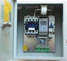 ПЗР2-3-1 16А, 3,2 кВт