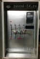 Щит учёта 380В с трансформаторами тока без вводного автомата IP54